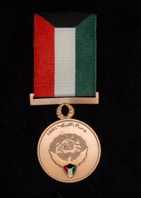 Kuwait Liberation Medal - Government of Kuwait..jpg